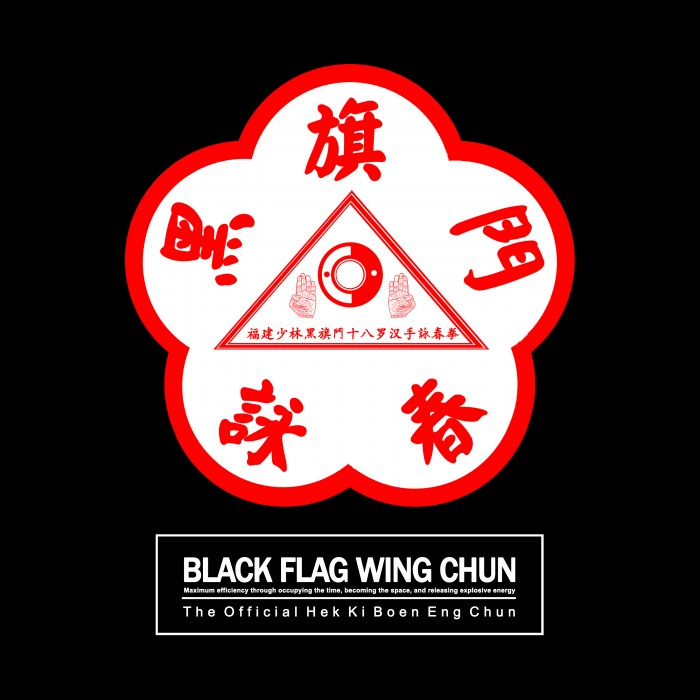 Black Flag Wing Chun [ Hek Ki Boen Eng Chun]