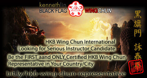 Black Flag Wing Chun Instructor Program