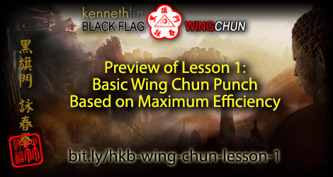 black flag wing chun lesson 1