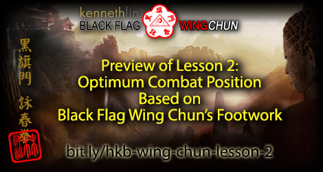 black flag wing chun lesson 2