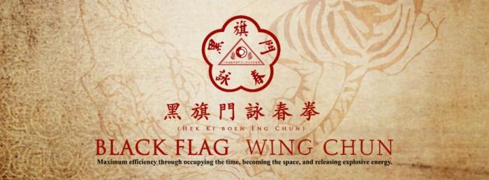 Black Flag Wing Chun Hek Ki Boen Eng Chun