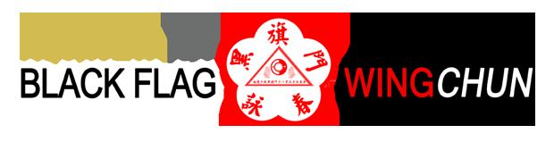 Hek Ki Boen Wing Chun Online University