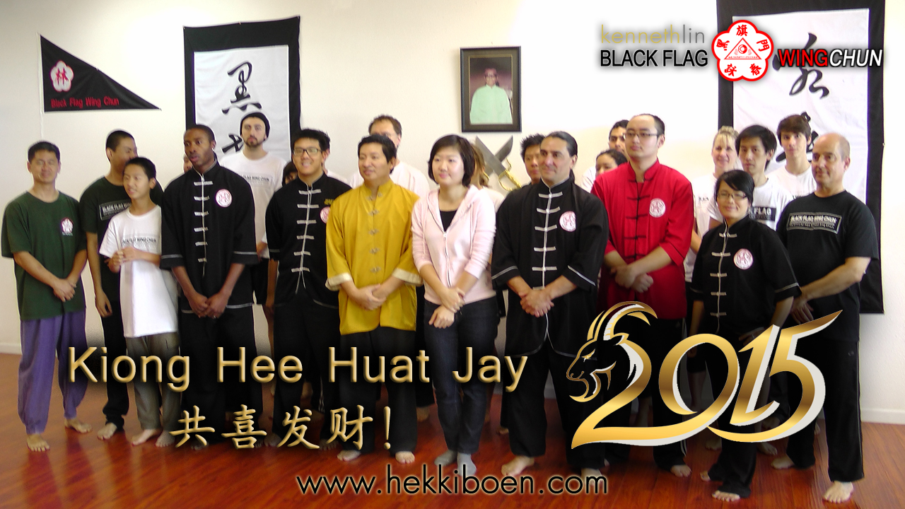 black flag wing chun 2015