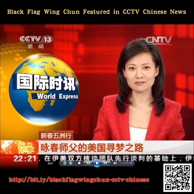 black-flag-wing-chun-cctv-chinese2