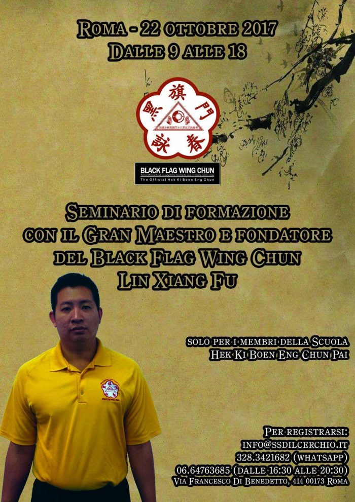Grandmaster Kenneth Lin Rome 2017